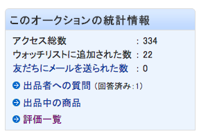 スクリーンショット 2014-06-29 19.07.18